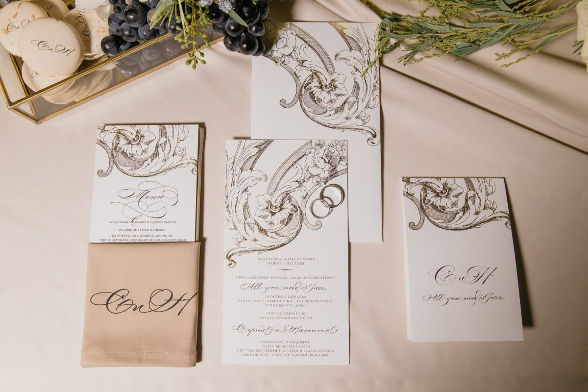 SERG-NAT-WEDDING-web-040-min-1200x800